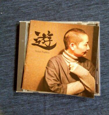 金剛歌菩薩和讚 CD「遊」より